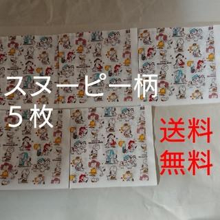 スヌーピー(SNOOPY)の【送料無料】5枚スヌーピー柄ペーパーナプキン(その他)