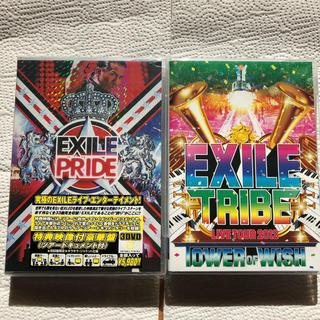エグザイル トライブ(EXILE TRIBE)のEXILE ライブDVDセット(ミュージック)