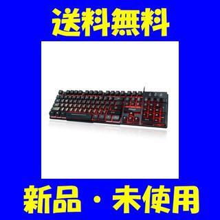 【売れ筋新生活】ゲーミングキーボード(Floating Keyboard)(PC周辺機器)