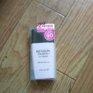 レブロン(REVLON)のレブロン カラーステイ UVプライマー SPF40 PA+++(30ml)(化粧下地)