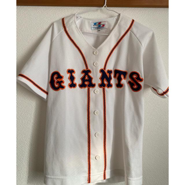 読売ジャイアンツ(ヨミウリジャイアンツ)のユニホーム(GIANTS) スポーツ/アウトドアの野球(応援グッズ)の商品写真