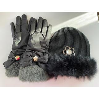 マリークワント(MARY QUANT)のマリークワント ニット帽と手袋のセット(ニット帽/ビーニー)