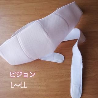 ピジョン(Pigeon)のピジョン腹帯 妊婦帯 L~LL マタニティ(マタニティウェア)