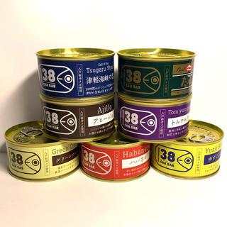 サバ缶 38 CAN BAR 7種類×2 14個セット りゅい様専用(缶詰/瓶詰)