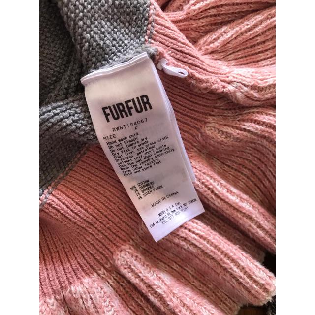 fur fur(ファーファー)のFURFUR フリルニット♡ 美品 レディースのトップス(ニット/セーター)の商品写真