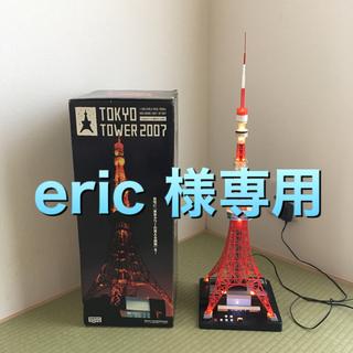 セガ(SEGA)のeric様専用 TOKYO TOWER 2007(置物)