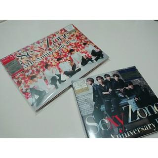 セクシー ゾーン(Sexy Zone)のSexy Zone 5th Anniversary Best 初回限定盤A B(ポップス/ロック(邦楽))