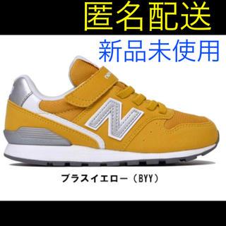 ニューバランス(New Balance)の【匿名配送】新品 newbalanceニューバランスKV996 イエロー21.0(スニーカー)