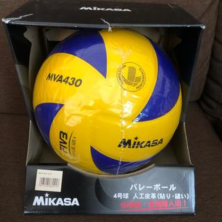 ミカサ(MIKASA)のバレーボール4号(バレーボール)