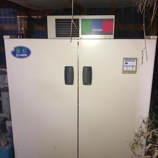 金子農機 ED-2400W 低温貯蔵庫 優子(冷蔵庫)