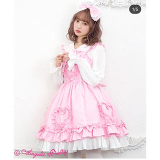 アンジェリックプリティー(Angelic Pretty)の[uniさん専用]2020年福袋 pure heart set(ひざ丈ワンピース)