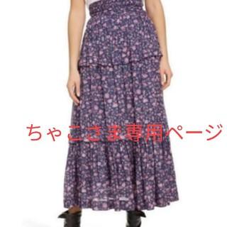 イザベルマラン(Isabel Marant)のisabel marant etoile マキシフリルスカート(ロングスカート)