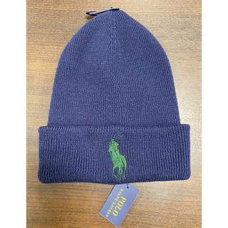 ポロラルフローレン(POLO RALPH LAUREN)のラルフローレン ニット帽 タグ付新品(その他)