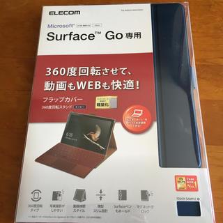 エレコム(ELECOM)のSurface Go フラップカバー サーフェイス 2018年 ネイビー(タブレット)