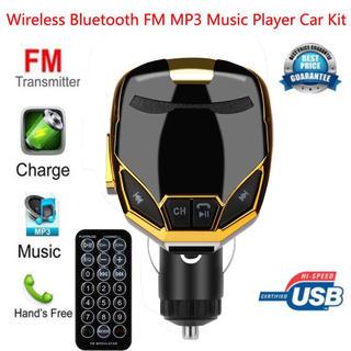 Bluetooth FMトランスミッター ハンズフリースマホ ゴールド(車内アクセサリ)