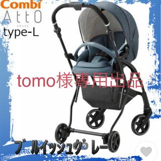 combi - ★新品最安値★Combiコンビ ベビーカーアットtype-L