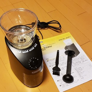 デロンギ(DeLonghi)のデロンギ(DeLonghi) コーン式コーヒーグラインダー KG364J (電動式コーヒーミル)