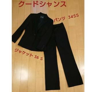 クードシャンス(COUP DE CHANCE)の美品◆クードシャンス◆黒パンツスーツ  ジャケット36  パンツ34(スーツ)