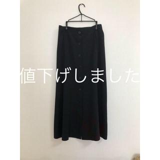 アニエスベー(agnes b.)のアニエスベー黒ボタンロングスカート(40)(ロングスカート)