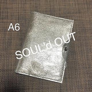 A6 ブック 手帳 カバー シルバー 本革(ブックカバー)