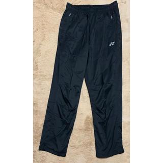 ヨネックス(YONEX)の新品 YONEX ウィンドウォーマー パンツ ズボン ジャージ O 大きいサイズ(ウェア)