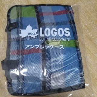 ロゴス(LOGOS)のロゴス LOGOS アンブレラケース(車内アクセサリ)