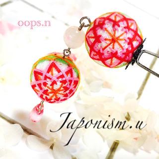 Japonism.u.6 簪  大和撫子 苺華 手毬 和風 雫 かんざし Uピン(ヘアアクセサリー)