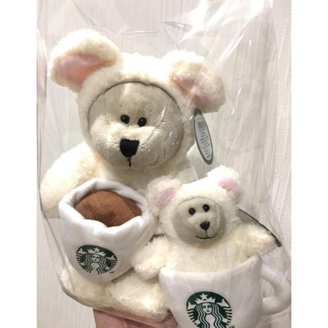 Starbucks Coffee(スターバックスコーヒー)のスターバックス  ニューイヤーべアリスタねずみ Mini エンタメ/ホビーのおもちゃ/ぬいぐるみ(ぬいぐるみ)の商品写真