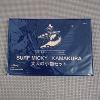 ミッキーマウス - otonaMUSE6月号 SURF MICKY ⁄ KAMAKURA小物セット