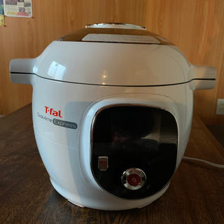 T-fal - T-faLcook4me Express