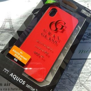 エレコム(ELECOM)のAndroidOne S5*AQUOS sense2/レッド ガラスケース(Androidケース)