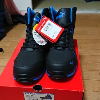 プーマ(PUMA)のプーマ安全靴 新品未使用 27cm(その他)