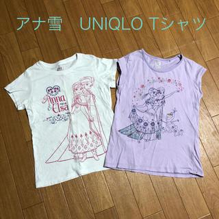 UNIQLO - アナ雪 ユニクロ Tシャツ 2枚セット 130センチ