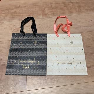 フランシュリッペ(franche lippee)のフランシュリッペ 紙袋 ショップ袋 ショッパー(ショップ袋)