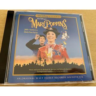 ディズニー(Disney)のメリーポピンズ オリジナルサウンドトラック デジタルリマスター盤 ディズニー(映画音楽)