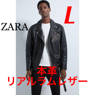 ZARA - 新品 完売品 ZARA L ダメージ加工 本革 ラム レザーライダースジャケット