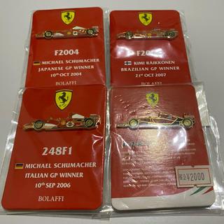 フェラーリ(Ferrari)のスクーデリアフェラーリ ピンズセット(バッジ/ピンバッジ)