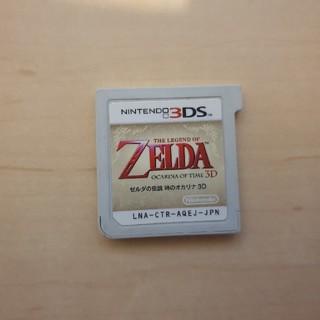 ニンテンドー3DS(ニンテンドー3DS)のゼルダの伝説 時のオカリナ(携帯用ゲームソフト)