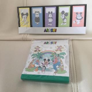 ディズニー(Disney)の嵐展覧会グッズ ミッキーコラボ ふせん メモ帳セット(アイドルグッズ)