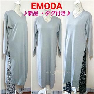 エモダ(EMODA)のパイルニットスリットOP♡EMODA エモダ 新品 タグ付き(ロングワンピース/マキシワンピース)