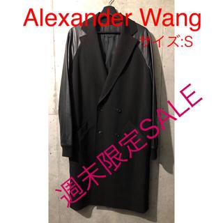 Alexander Wang - 美品 アレキサンダーワン チェスターコート ALEXANDER WANG 黒