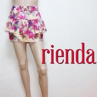 rienda - インナー付き♪リエンダ フラワーペプラム スカートパンツ♡リゼクシー ダチュラ