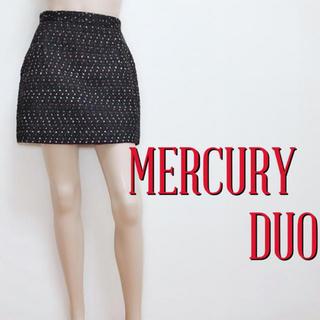 MERCURYDUO - 新品タグ付き♪マーキュリーデュオ ミックスツイードスカート♡デュラス スナイデル