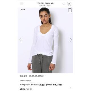 TOMORROWLAND - 最終お値下げ ☆JAMES PERSE☆  定番Vネックカットソー