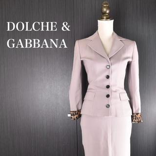 ドルチェアンドガッバーナ(DOLCE&GABBANA)の【1回使用極美品】DOLCHE &GABBANA セットアップ スーツ ヒョウ柄(スーツ)