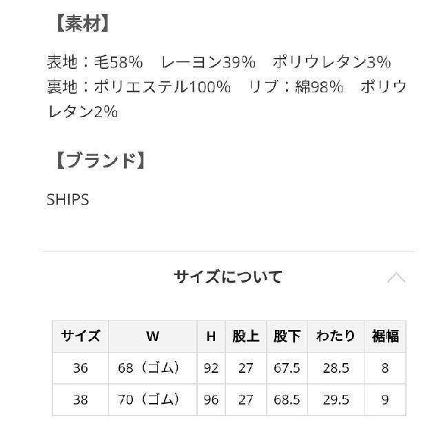 SHIPS(シップス)のSHIPSベージュ 裾リブドロストパンツ レディースのパンツ(カジュアルパンツ)の商品写真