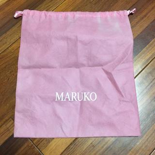 マルコ(MARUKO)のマルコ 下着袋 袋 ランジェリー入れ MARUKO(ショップ袋)