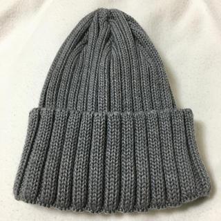 ビームスボーイ(BEAMS BOY)のニット帽(ニット帽/ビーニー)