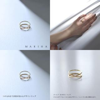 マルティニークルコント(martinique Le Conte)のMARIHA マリハ 願い事のリング クロス #7(リング(指輪))