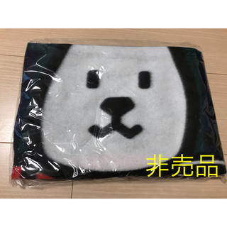 ソフトバンク(Softbank)の【非売品】ソフトバンク お父さん犬 ブランケット(ノベルティグッズ)